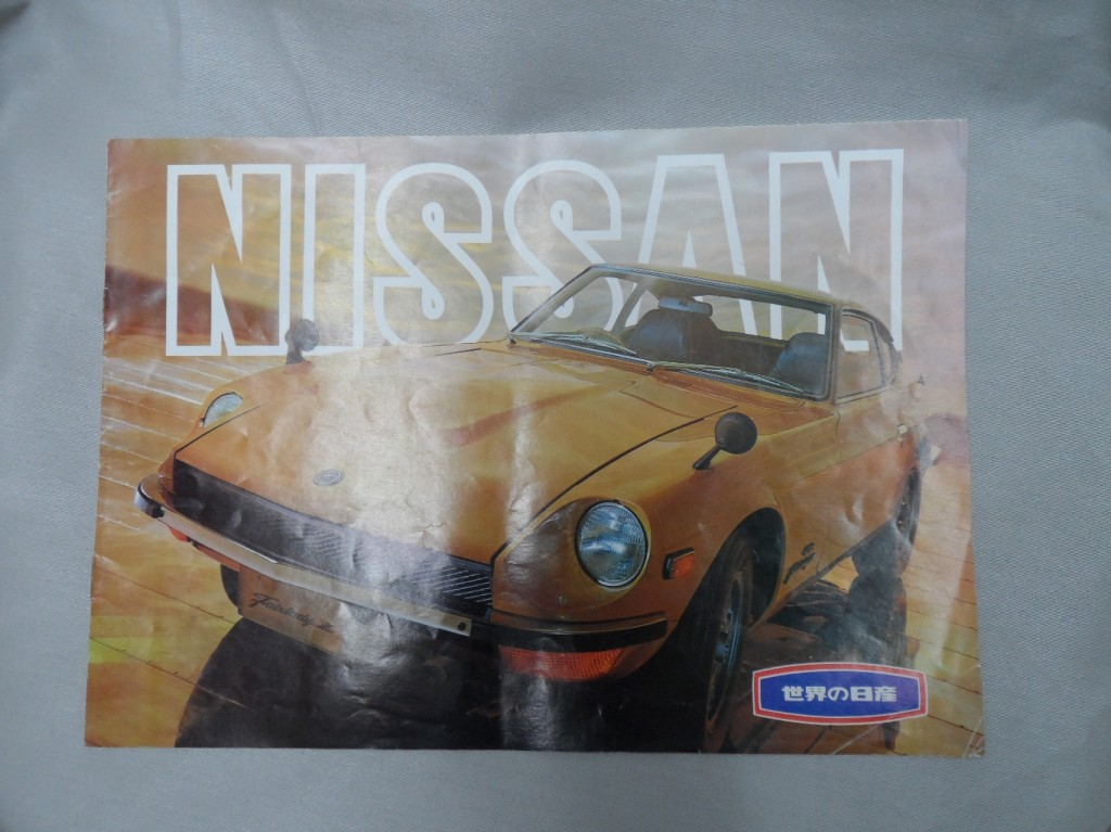 Latest Batch of Rare Nissan Datsun JDM & OEM Parts | Whitehead